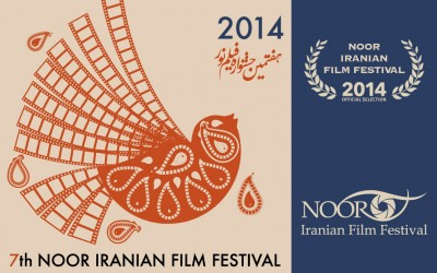 Noor Iranian Film Festival 10/19/14 tickets and after party
