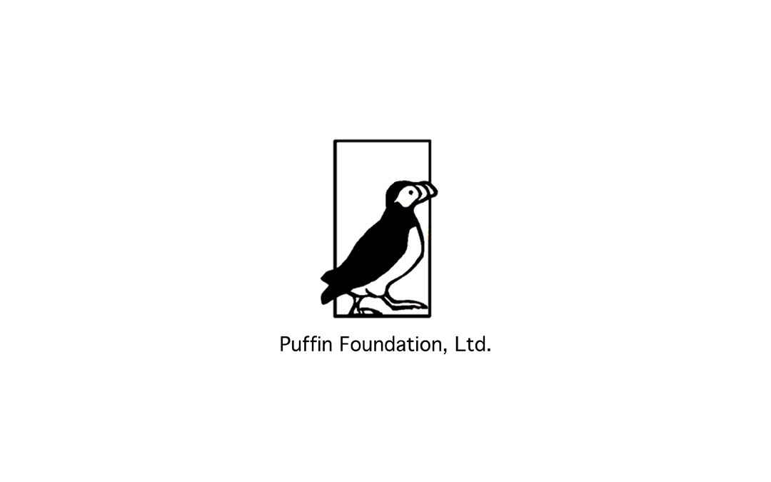 America 1979 receives a Puffin Foundation Grant